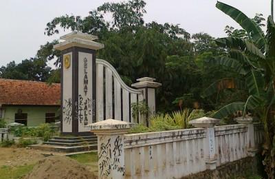Rumpin_dan_Tangerang