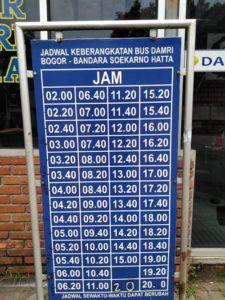 Jadwal Bus DAMRI dari Botani ke Bandara Soekarno Hatta